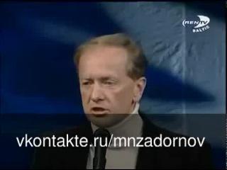 """Михаил Задорнов """"Голуби в Пентхаусе"""" (Концерт """"Не для TV. Без купюр"""", 2005)"""